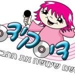 דיסקידס לוגו
