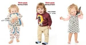 מיש מיש מציגים קולקציית סתיו-חורף לתינוקות ופעוטות.